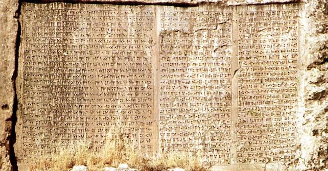 برگزاری دوره رایگان آموزش خطوط و زبان͏های باستانی ایران