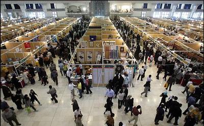 نخستین نمایشگاه تخصصی اقتصاد و فرهنگ <strong>محیط زیست</strong> با مدیریت جهادی در قزوین